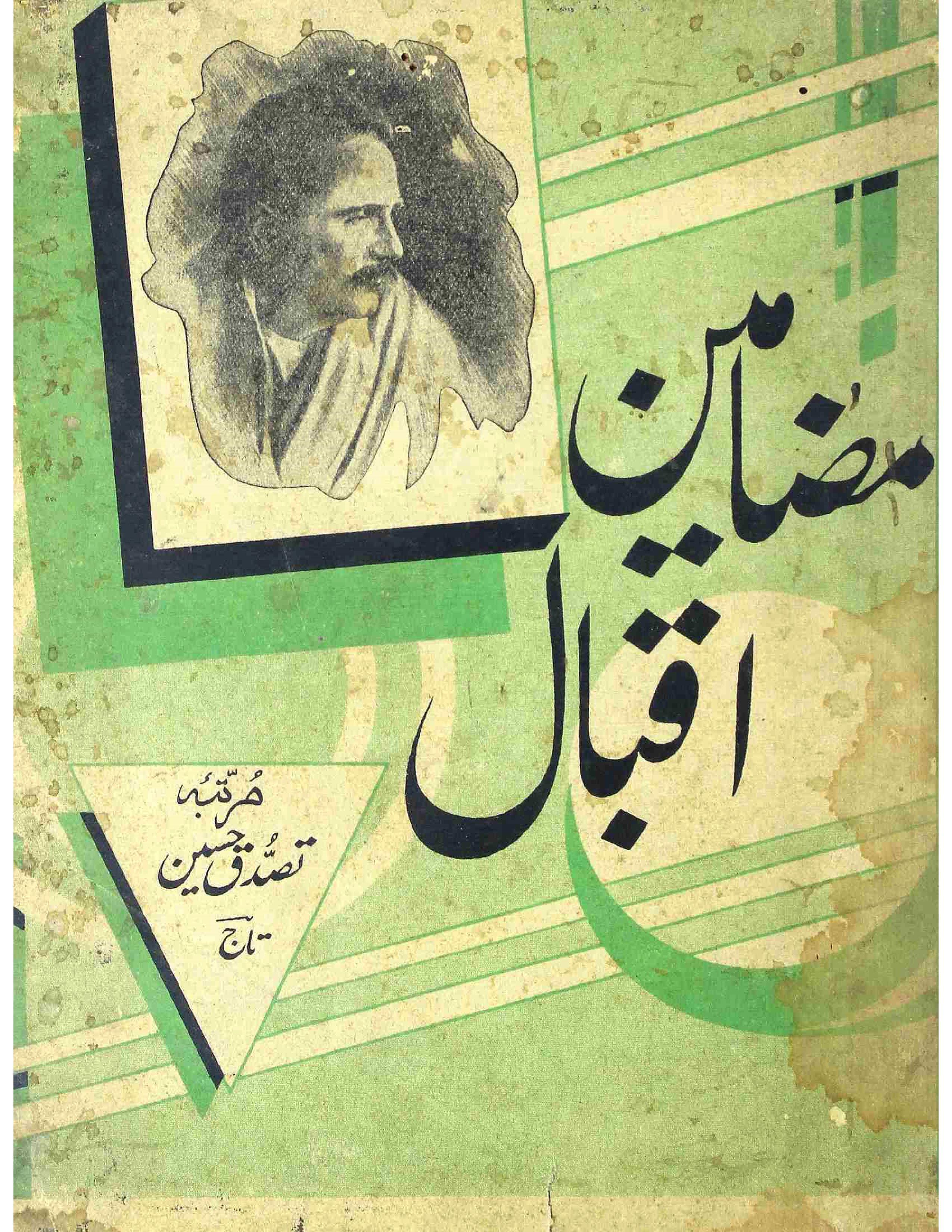 Mazameen-e-Iqbal